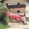 Restaurant RESTAURANT PIZZERIA VENEZIA  in FREISTADT (Oberösterreich / Freistadt)]