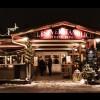 Restaurant Selbstverständlich Strandbeisl in Wien