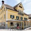 Restaurant Café Konditorei Rudiferia in Gmünd in Kärnten