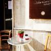 Restaurant so und jetzt in Wien (Wien / 09. Bezirk)]