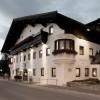 Restaurant Der Unterwirt - das kleine Gourmethotel in Ebbs (Tirol / Kufstein)]