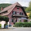Restaurant Gasthof Zum Bayernbrunnen in Graz