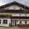 Restaurant Berggasthof Wastler in Thiersee (Tirol / Kufstein)]