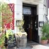 Restaurant Vorstadtwirt in Wien