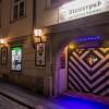 Restaurant Steirerpub in Graz (Steiermark / Graz)]