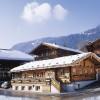 Restaurant Postalm Alpbach in Alpbach (Tirol / Kufstein)]
