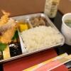 Restaurant Nihonbashi in Wien