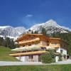 Restaurant Gasthof Pension Jagerwirt in Scheffau (Tirol / Kufstein)]