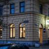 Restaurant Steinthal in Wien (Wien / 04. Bezirk)]