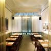 Cafe Restaurant Halle in Wien (Wien / 07. Bezirk)]