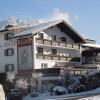 Restaurant at Hotel Maximilian in Ehenbichl (Tirol / Reutte)]