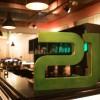 twentyone Bar | Restaurant | Café in Wien (Wien / 03. Bezirk)]
