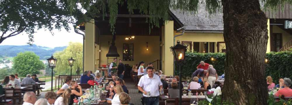 Landhaus Ruckerlberg in Graz