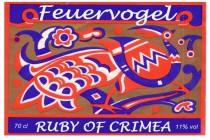 Logo von Abend-Restaurant Feuervogel in Wien