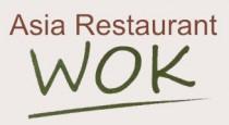 Asia Restaurant Wok in Bergheim