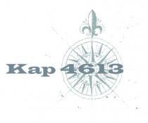 Logo von Restaurant Caf-Bistro Kap 4613 in Millstatt