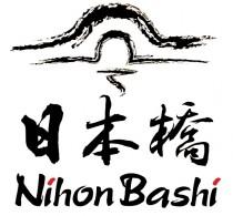 Logo von Restaurant Nihonbashi in Wien